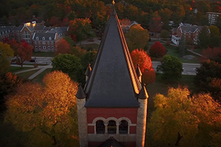 UNH tower